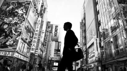 Tokyo city of contrasting beauty by skander khlif